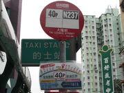 Tai Loong Street 2