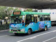 VF8935 Kowloon 46 13-06-2021