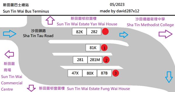 新田圍巴士總站平面圖.png