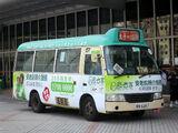 九龍專綫小巴17M線