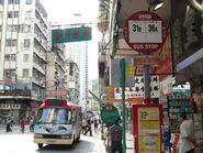 Fat Cheung Street CPR 2