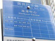 Harbour Centre RSBT closeup Oct13