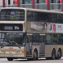 JJ6076-91M.jpg