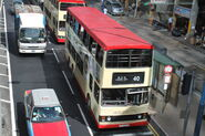 KTR Kwun Tong Town Cen-3