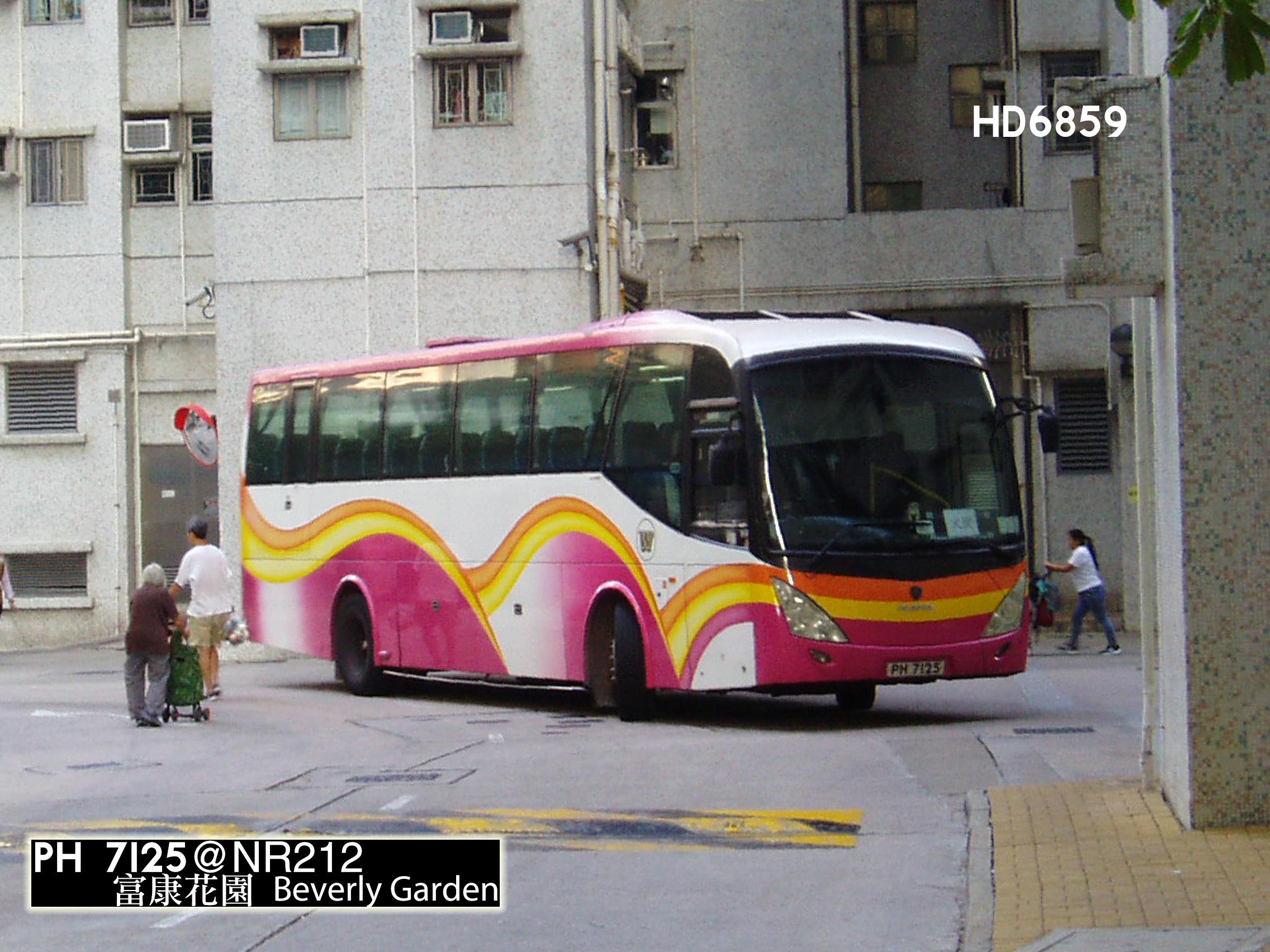 居民巴士NR212線