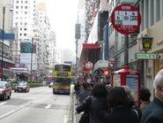 Pitt Street Nathan Road 2012-N1