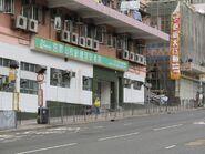 Po Hang Lane 2