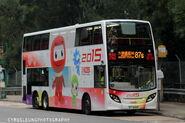 ST8444 87S