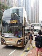 290 Pui Shing Road