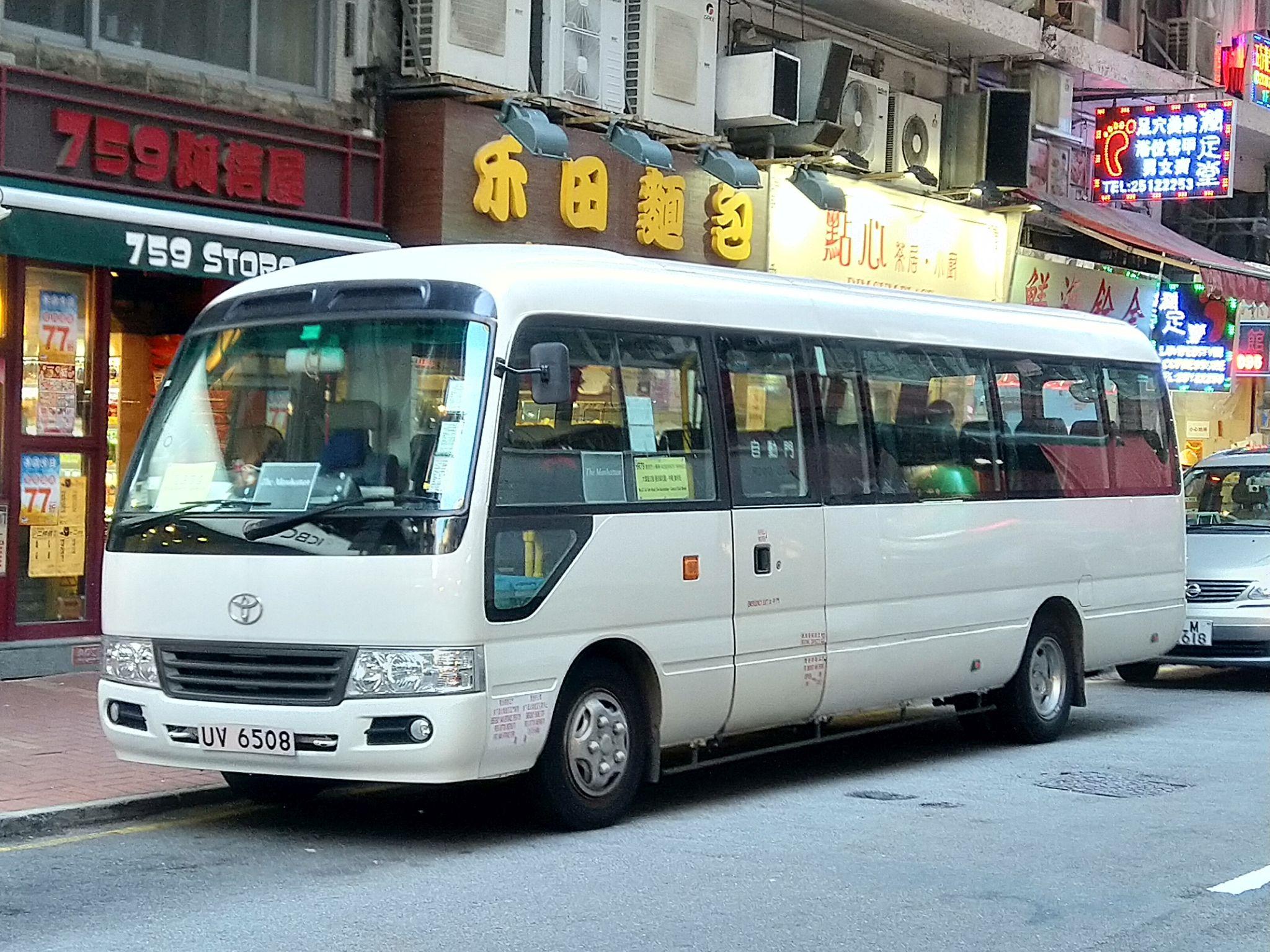 居民巴士HR79線