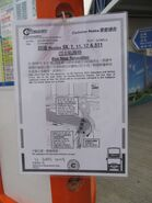 Ifc2 stop relocation 2012 notice (CTB)