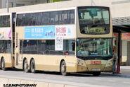 LJ5057 213X