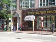 Sung Kit Street W
