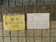 Timetable 69