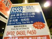 CTB R592 Notice