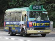 HKGMB 11 LL9495