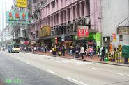 Kam Hong Street, King's Road -West