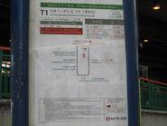 MTR T1 route