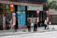 Pui Shing Road-3