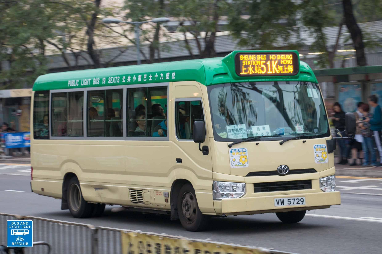 新界專綫小巴51K線