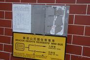 KowloonTong-SomersetRoad-8707