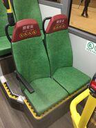 NLB Priority Seat