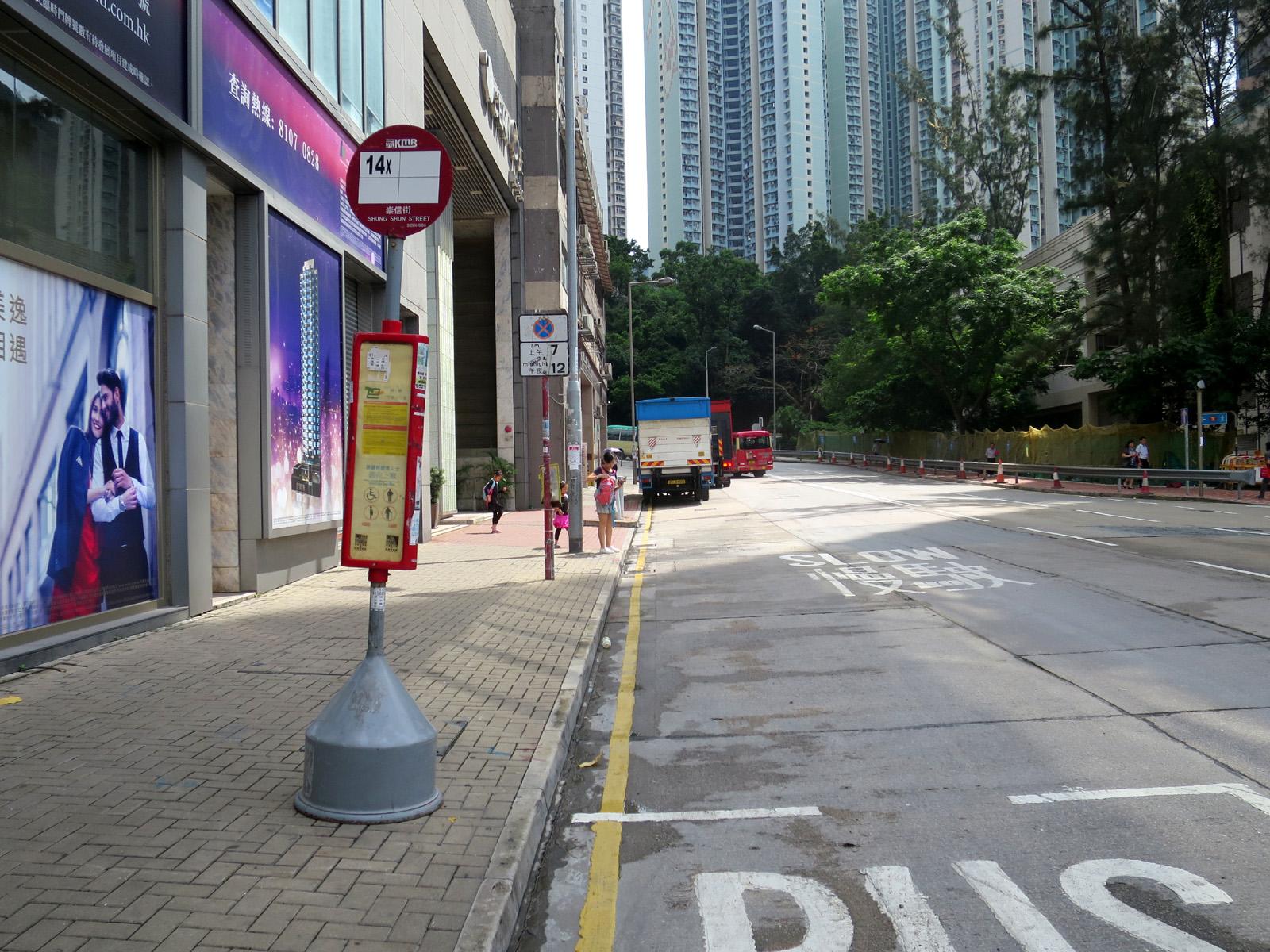 鯉魚門 (崇信街) 總站