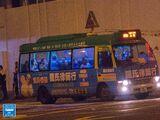 新界專綫小巴606S線