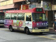 EF1712 Castle Peak Road to Kwun Tong 06-09-2019
