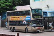 LF6395 46S