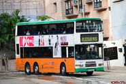 NWFB 93 Va61 HKU 20140501