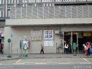 Sai Wan Ho Station 2