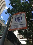 Ap Lei Chau(Lei King Street) 95 bus stop 30-06-2017