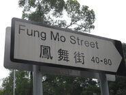FungMoSt Sign