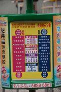 KwunTong-KwunTongLutheranSchool-3351