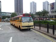 LF6824 To Kwa Wan to Tsuen Wan