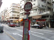 Nam Cheong Street Hai Tan Street