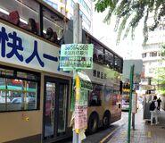 Po Leung Kuk after 56 diversion