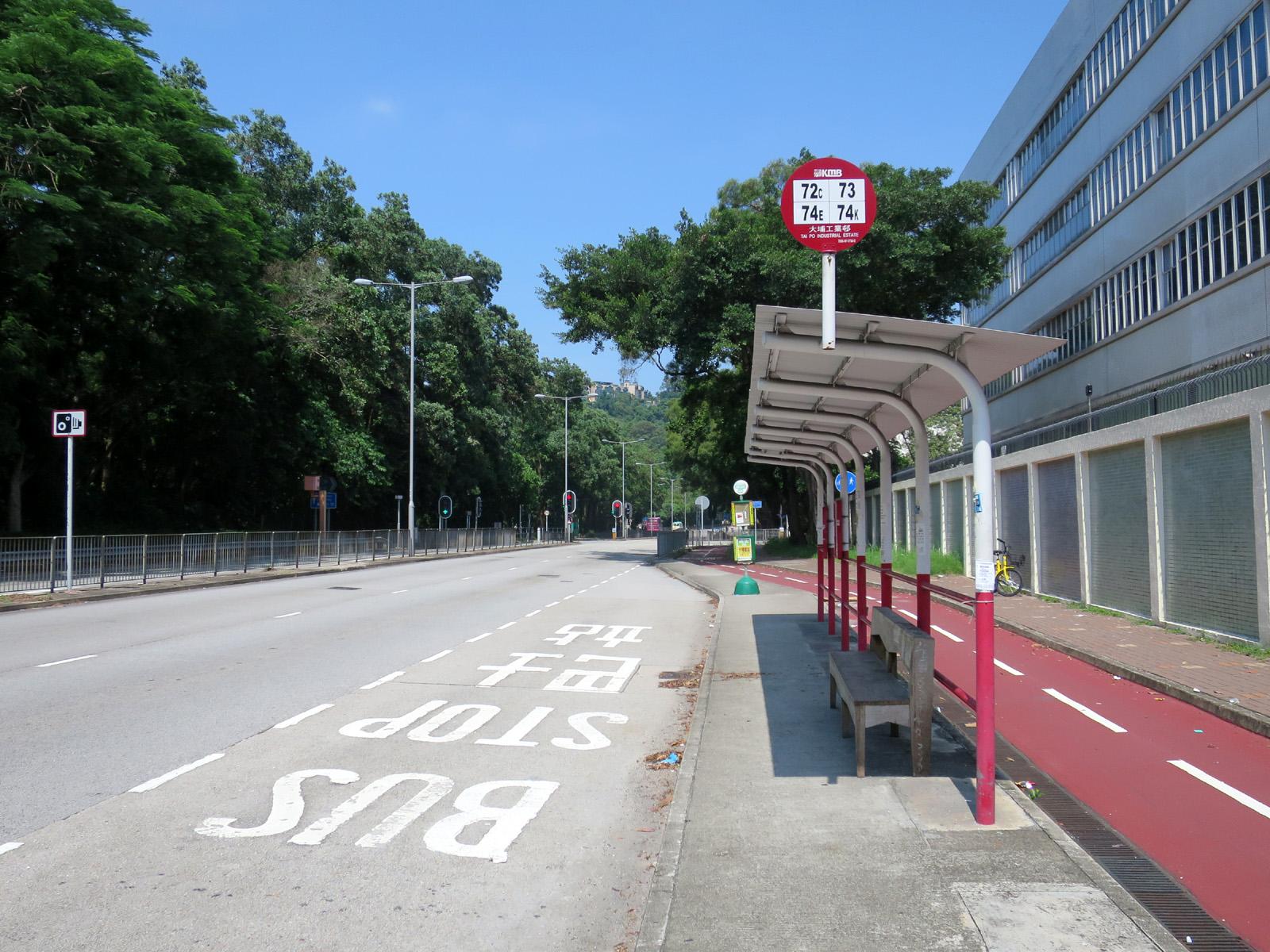 大埔工業邨 (汀角路)