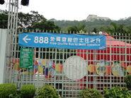 Tai Shue Wan 3
