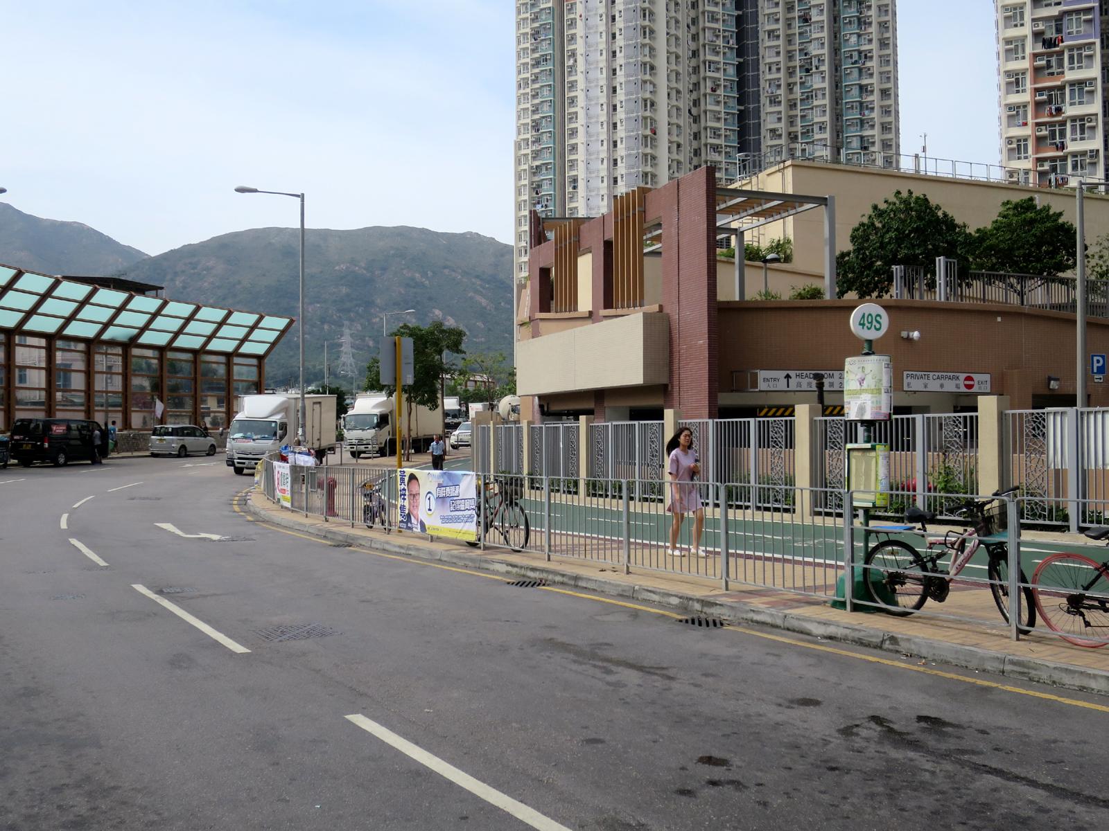兆康苑 (紫田路) 總站