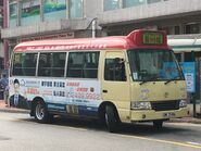 UM7146 Yeung Uk Road Market to Bevedere Garden(Route no 101) 06-11-2019