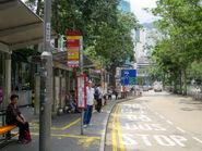 Wan Tsui Shopping Centre2 20190408