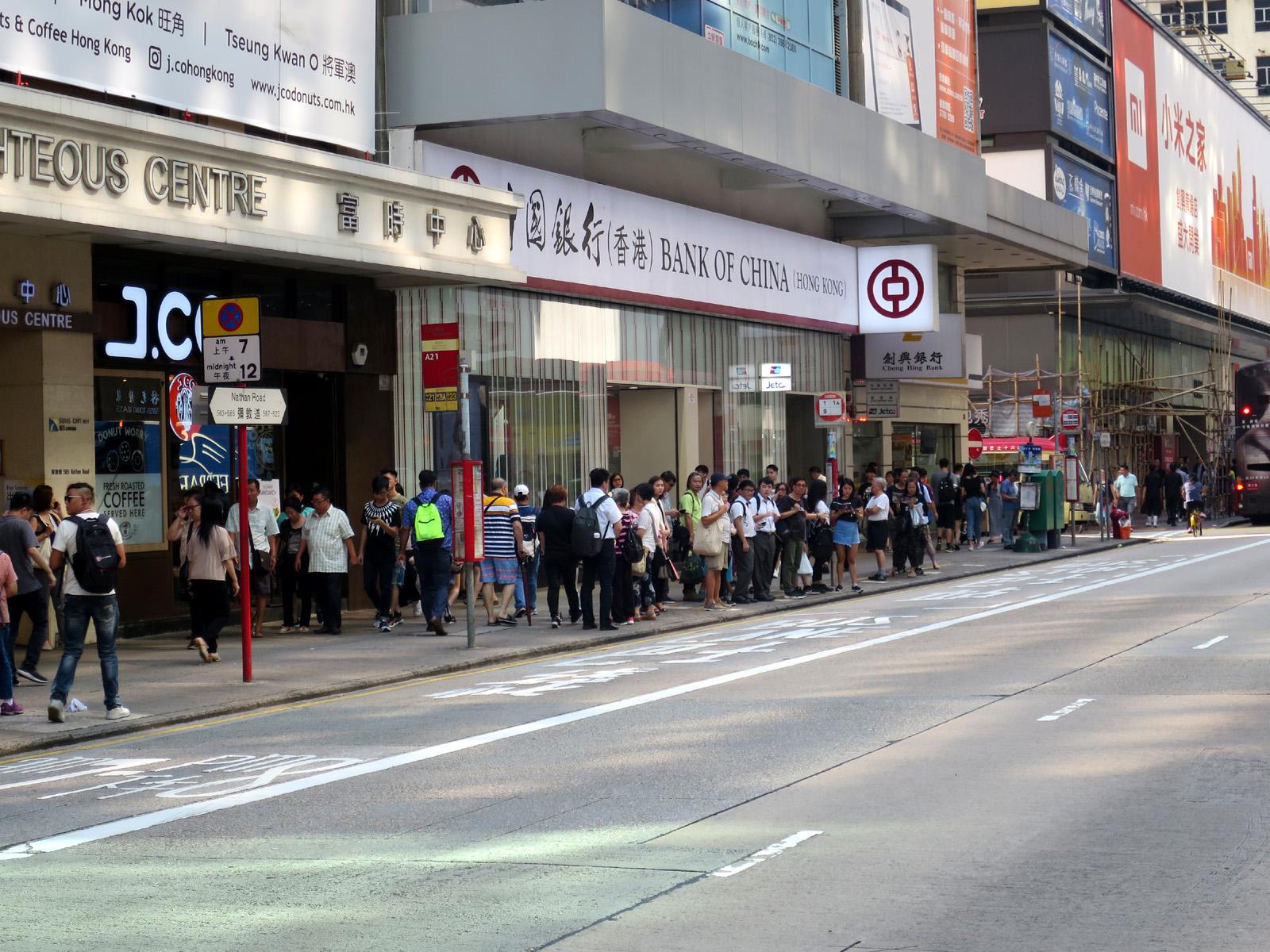 長沙街 (彌敦道)
