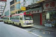 Kwun Tong to Sai Kung minibus