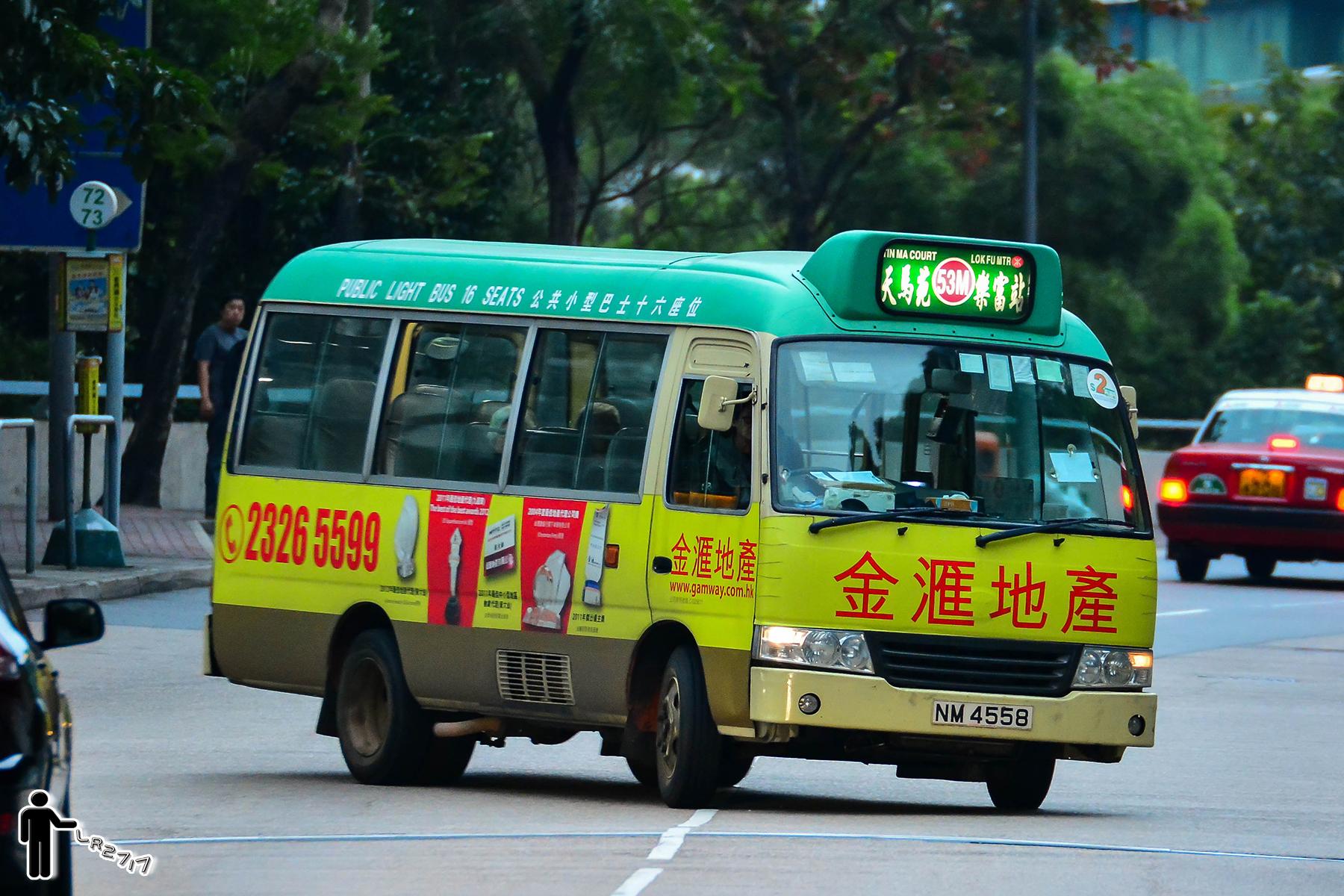 九龍專綫小巴53M線