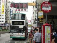 Pei Ho Street CSWR N1