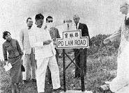 PoLamRd Opening 19560920 1
