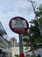 Yuen Long(Tak Yip Street) bus stop 26-06-2021(2)