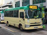 AV8913 Hong Kong Island 43M 12-01-2018